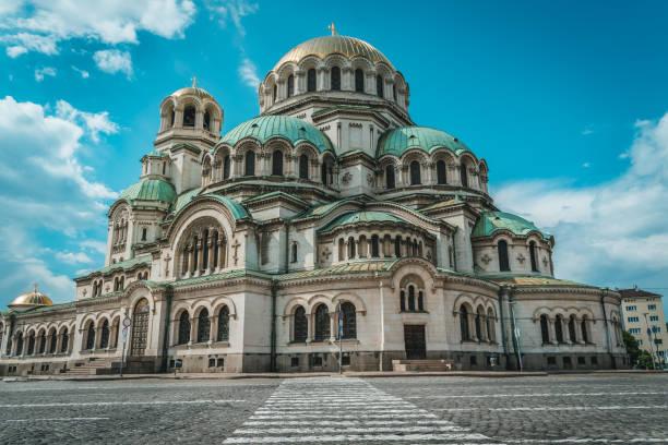 Alexander Nevsky Cathedral, Sofia, Republic of Bulgaria stock photo