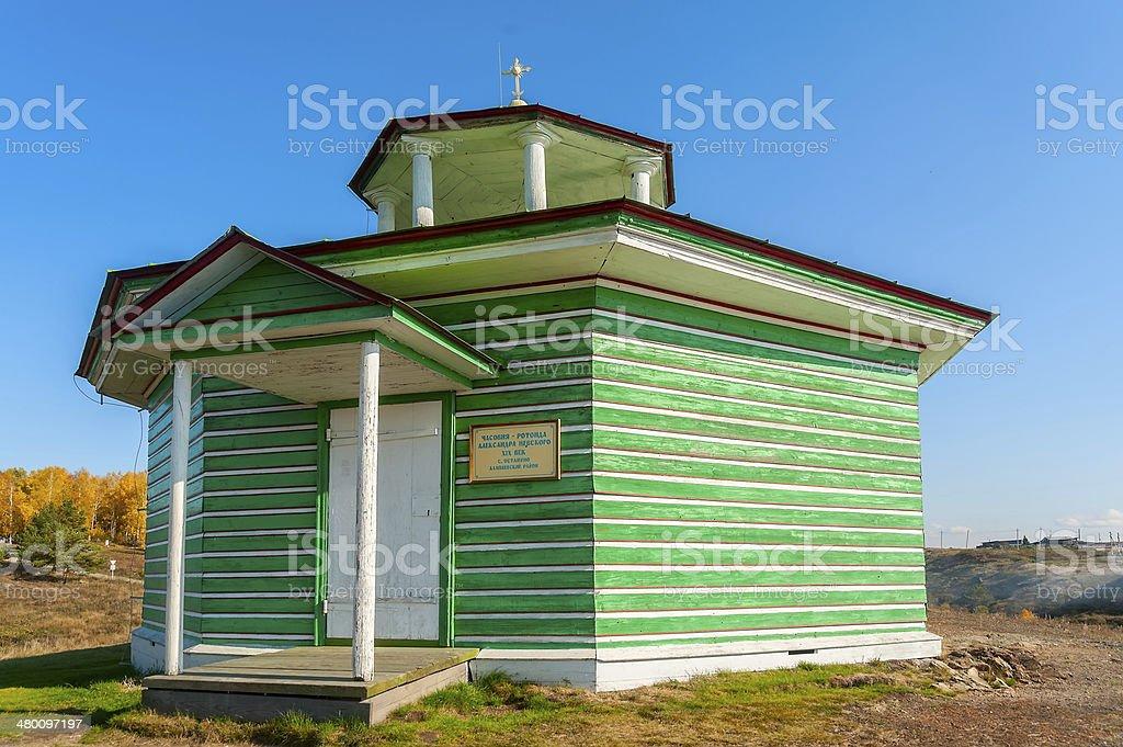 Alexander Nevsky Chapel. Bottom Sinyachikha,Russia stock photo
