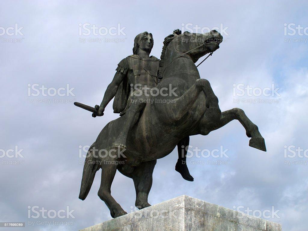 Alexandre o Grande - foto de acervo