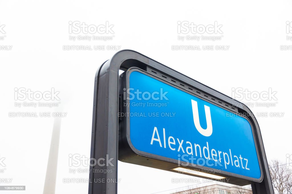 Alexanderplatz subway station sign in Berlin, Germany stock photo