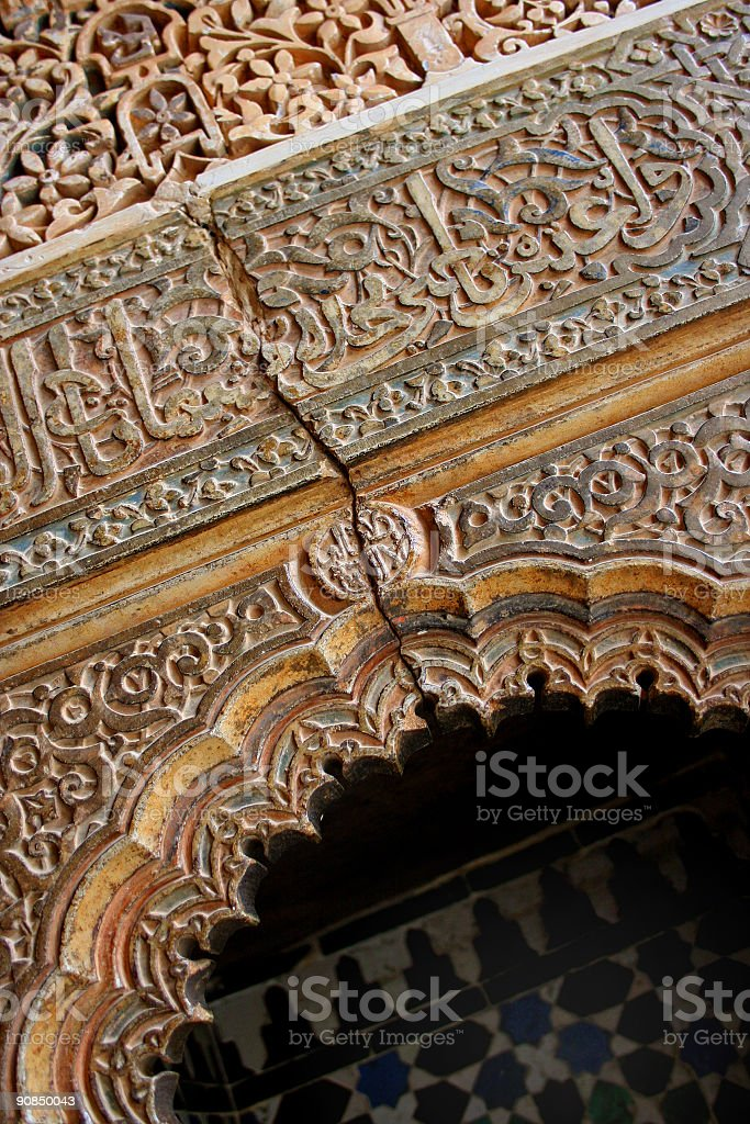 Alhambra Abstract stock photo