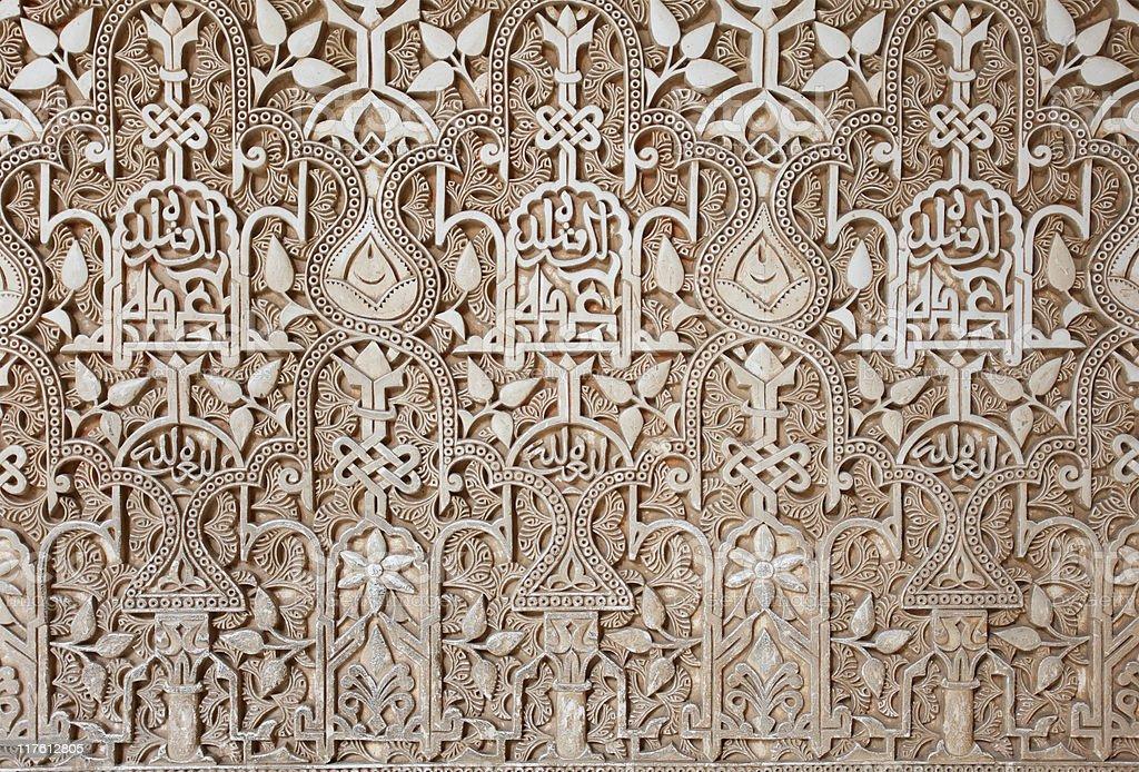 Alhambra Art – Foto