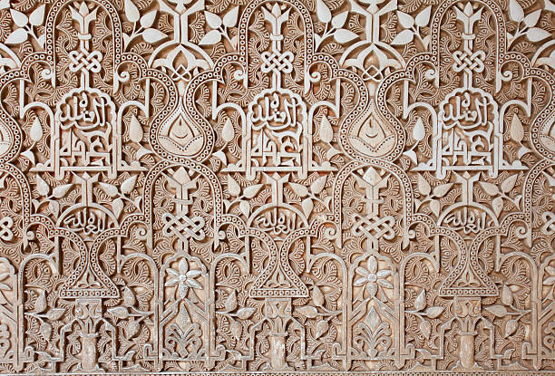 Alhambra Art  palacios nazaries stock pictures, royalty-free photos & images