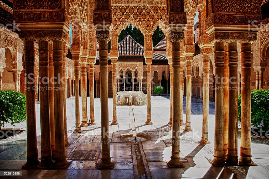 Alhambra Courtyard stock photo