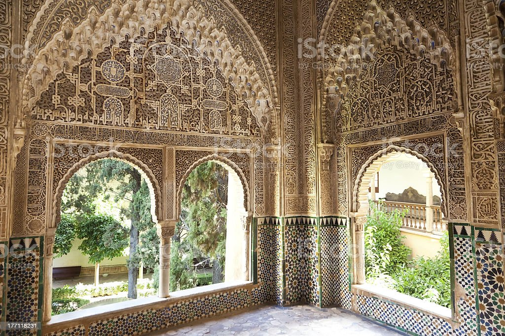 Alhambra de Granada. Court of the Vestibule stock photo