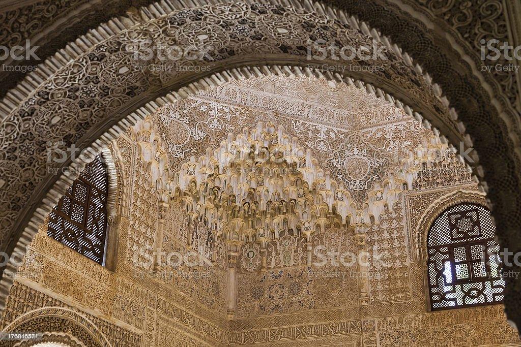 Alhambra de Granada. Hall of the Two Sisters stock photo