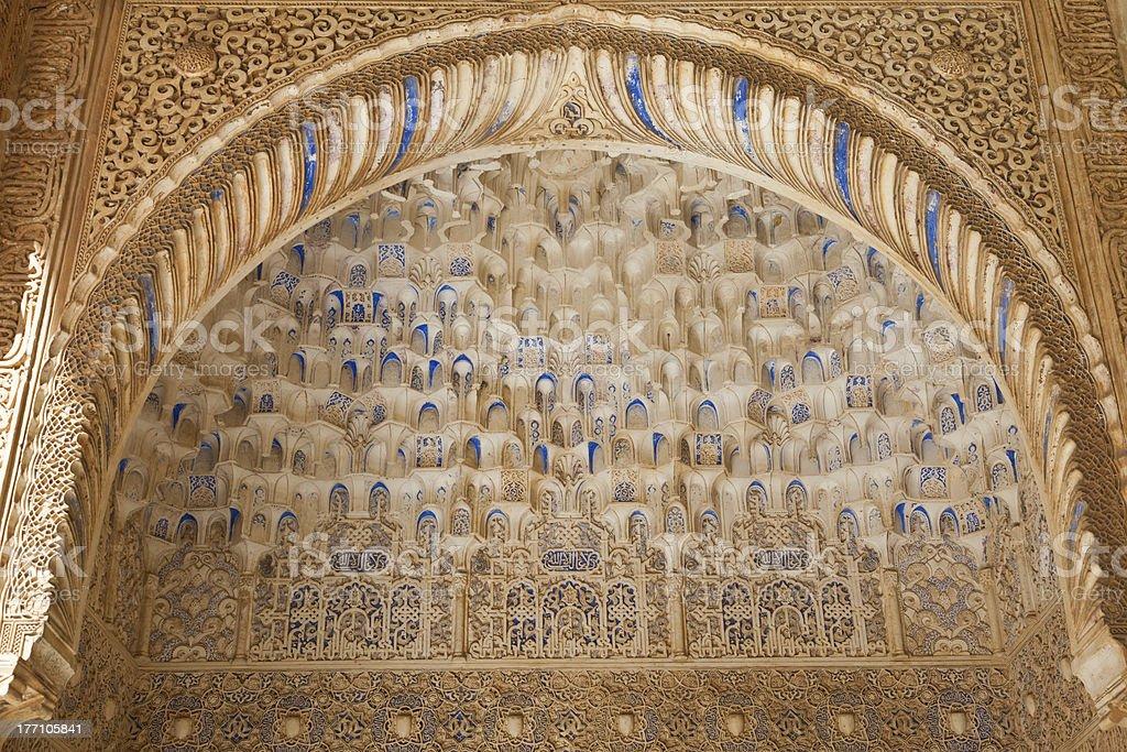 Alhambra de Granada. Moorish arch detail stock photo