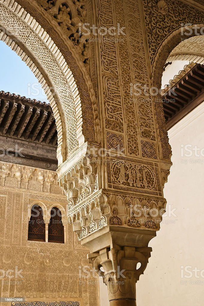 Alhambra in Granada, Andalucia, Spain stock photo
