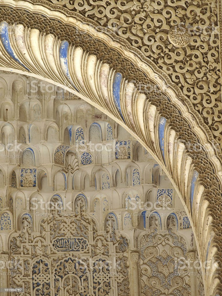 Alhambra Nazarie Palace stock photo