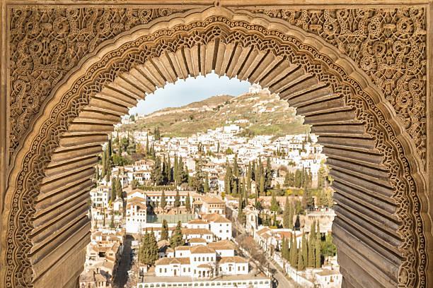 アルハンブラ - スペイン グラナダ ストックフォトと画像