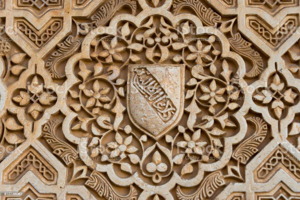 alhambra plaster ornament stock photo