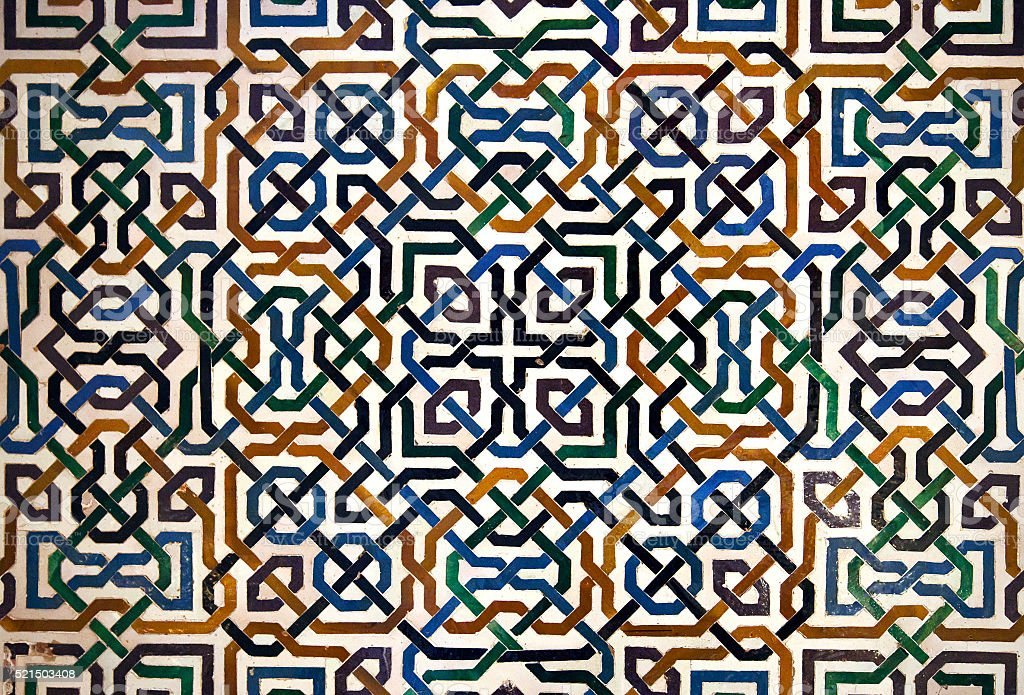 Alhambra tile detail stock photo