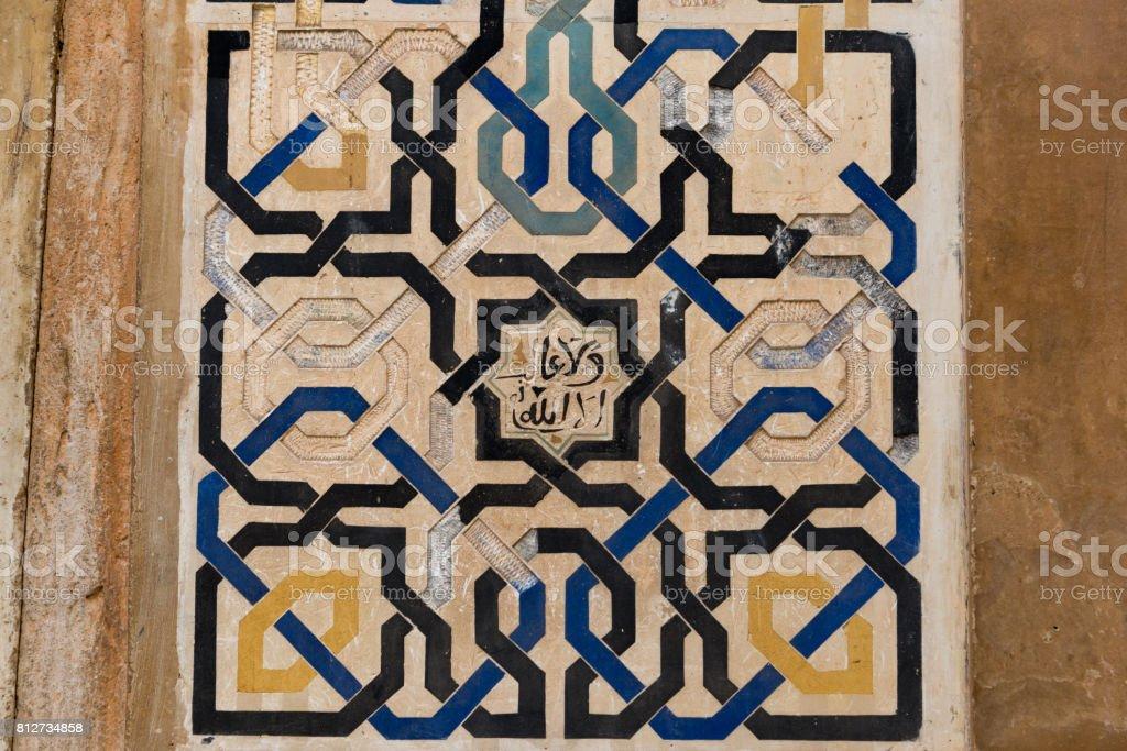 alhambra tile ornament stock photo