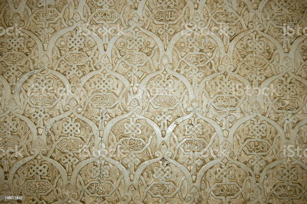 Alhambra Walls royalty-free stock photo