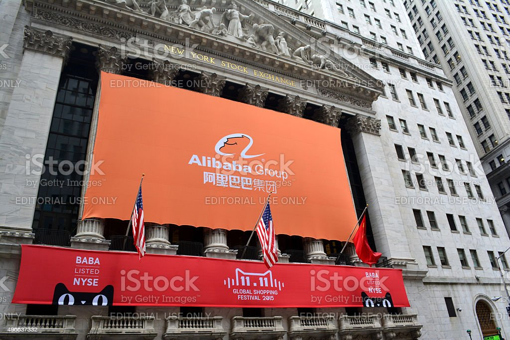 Alibaba Group stock photo