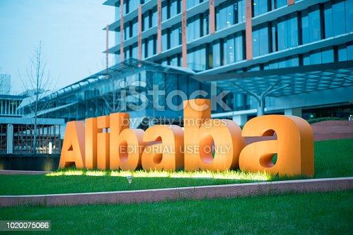496586115 istock photo Alibaba headquarter 1020075066