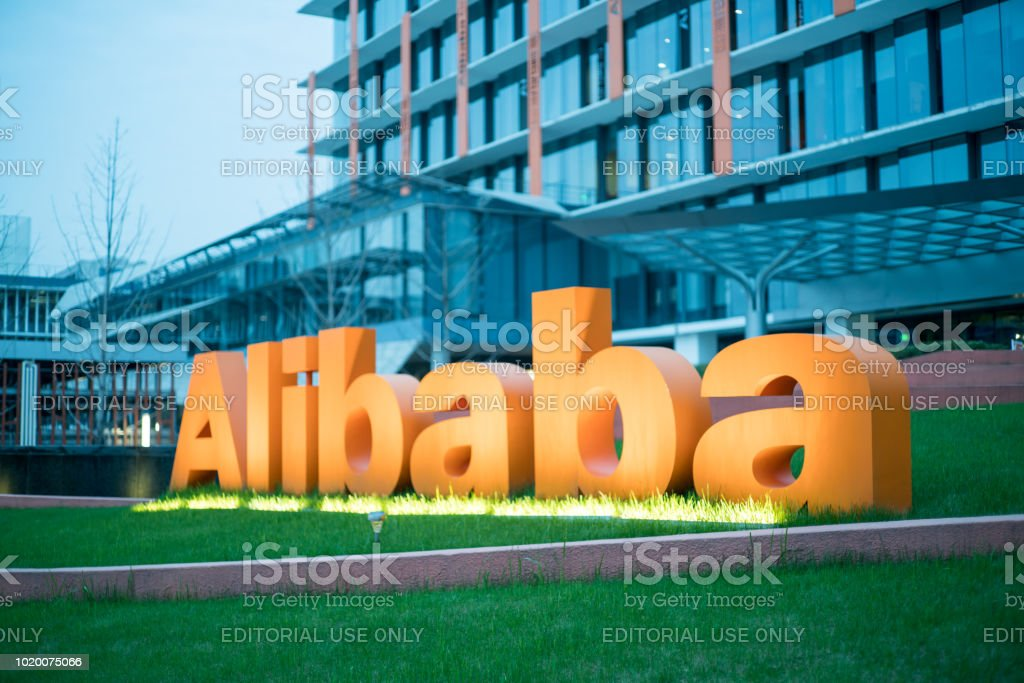Alibaba headquarter stock photo