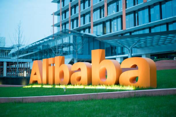 Alibaba headquarter stock photo