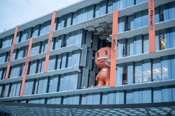 Alibaba headquarters stock photo