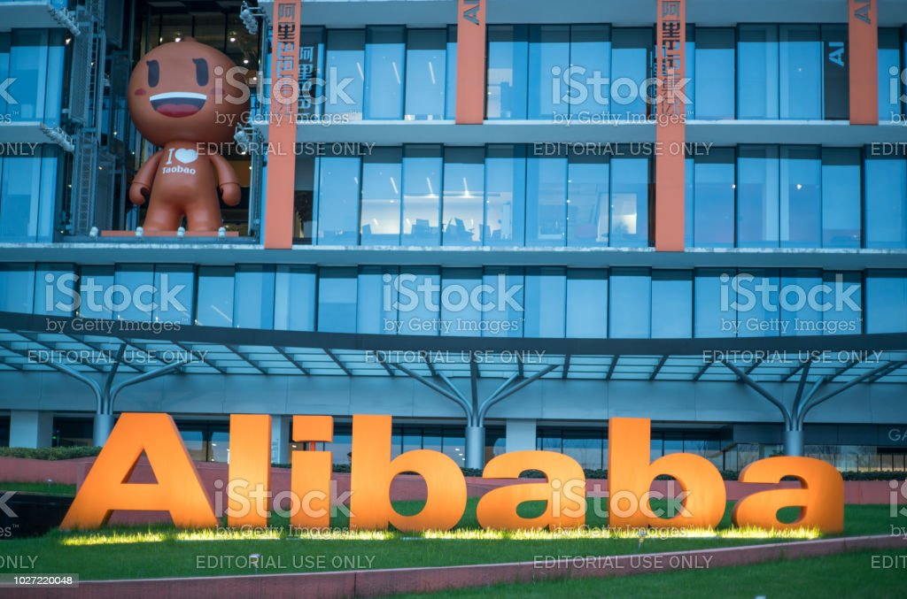 Alibaba headquarters stock photo