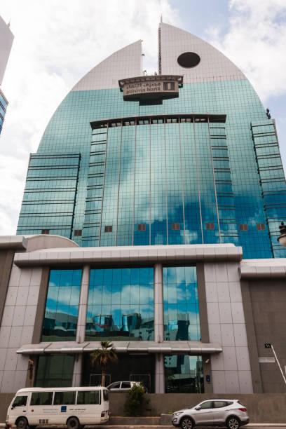 Alinma Bank Head Office and Hotel Novotel Riyadh Al Anoud, Al Olaya stock photo