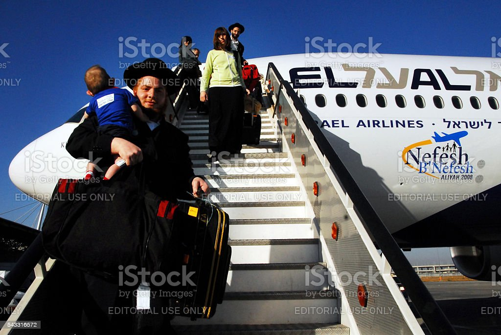 Aliyah and New Immigrants to Israel stock photo