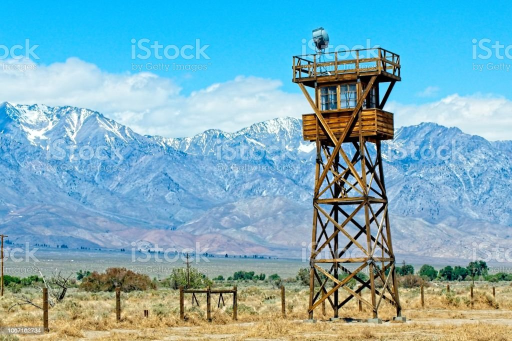 All Along the Watchtower stock photo