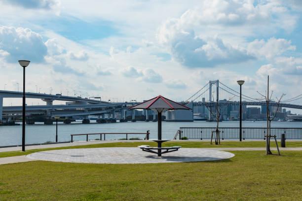 All around the park and the Rainbow Bridge1 stock photo
