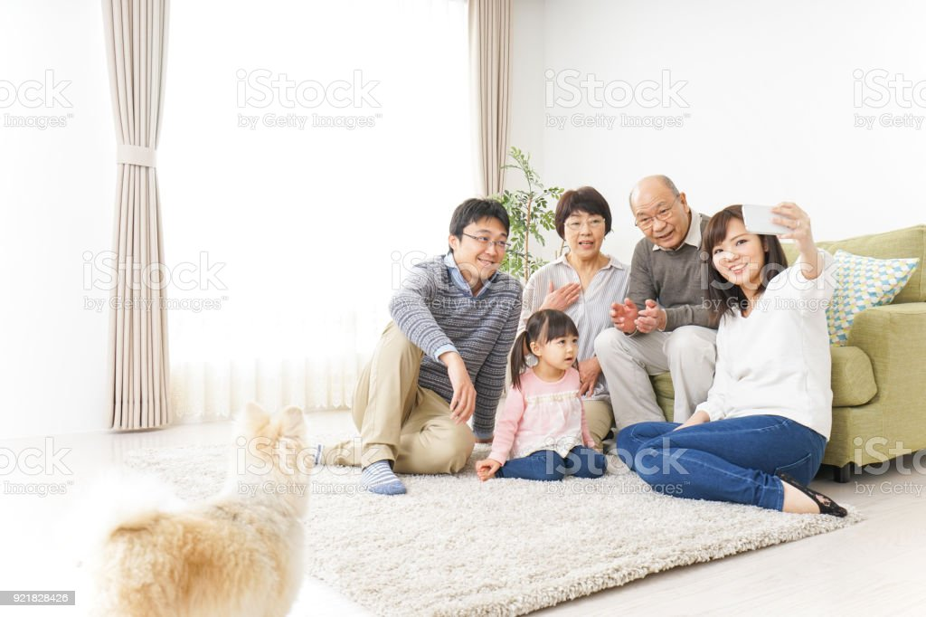All family photo stock photo