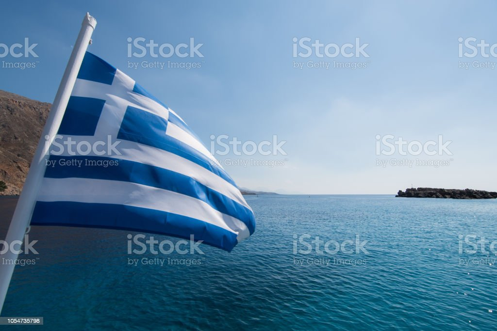 All Greece stock photo