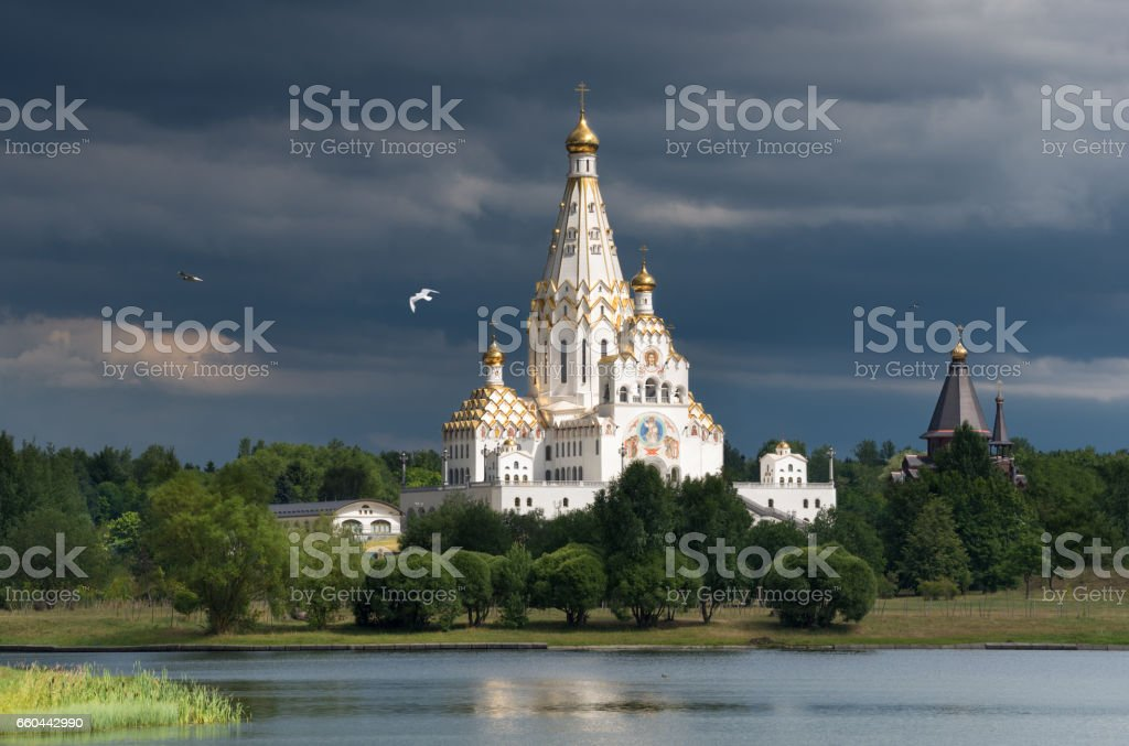 All Saints Church In Minsk, Belarus. Memorial church of All Saints and in memory of victims,which served as our national salvation stock photo