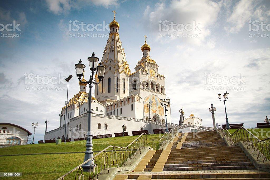 All Saints Church In Minsk, Belarus stock photo