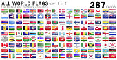 All World Flags - 287 items - part 1 of 2