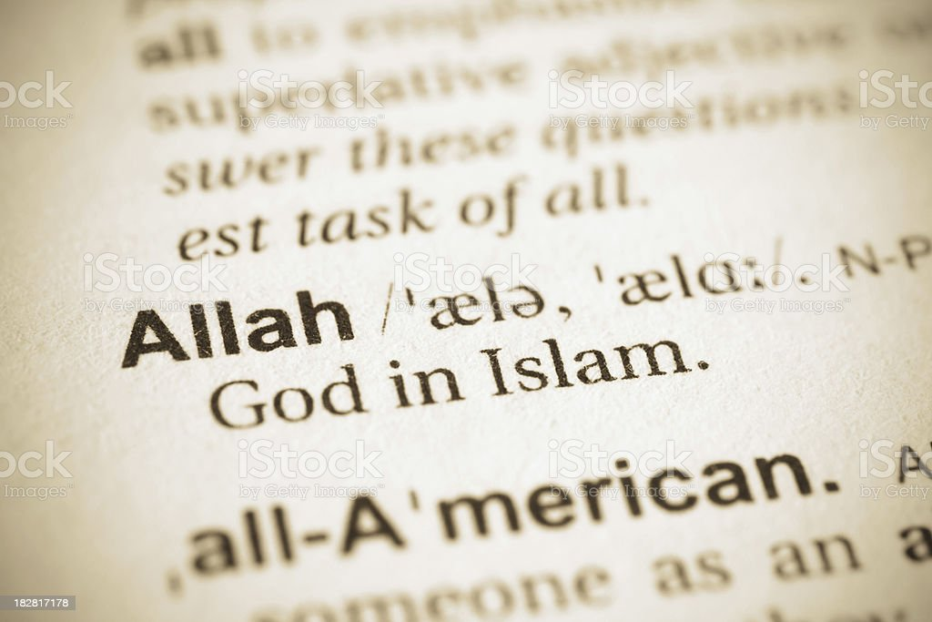 Allah - god in islam stock photo
