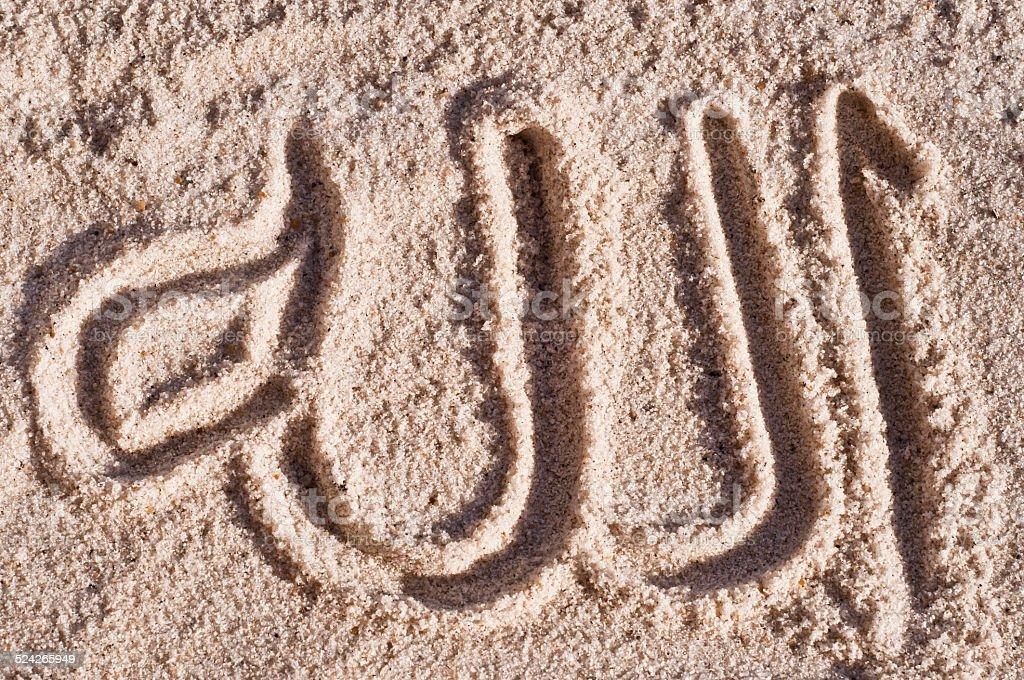 Allah stock photo