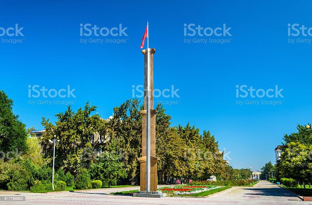 Alley of Youth in Bishkek, Kyrgyzstan stock photo