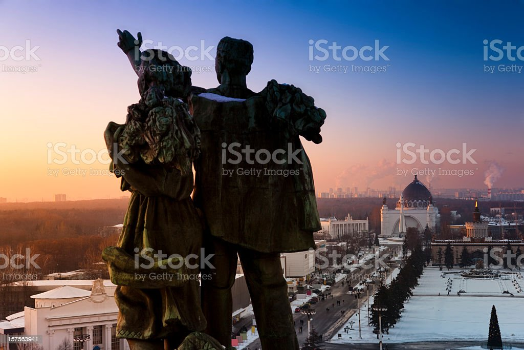 All-Russian Exhibition Centre at sunset royalty-free stock photo