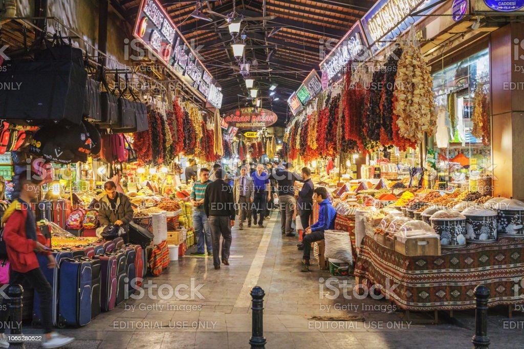 Almaci Bazaar, Gaziantep, Turkey stock photo
