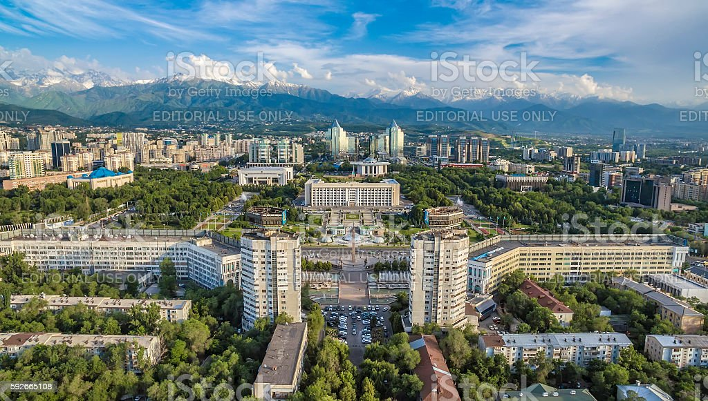Almaty - Aerial view at The Republic Square stock photo