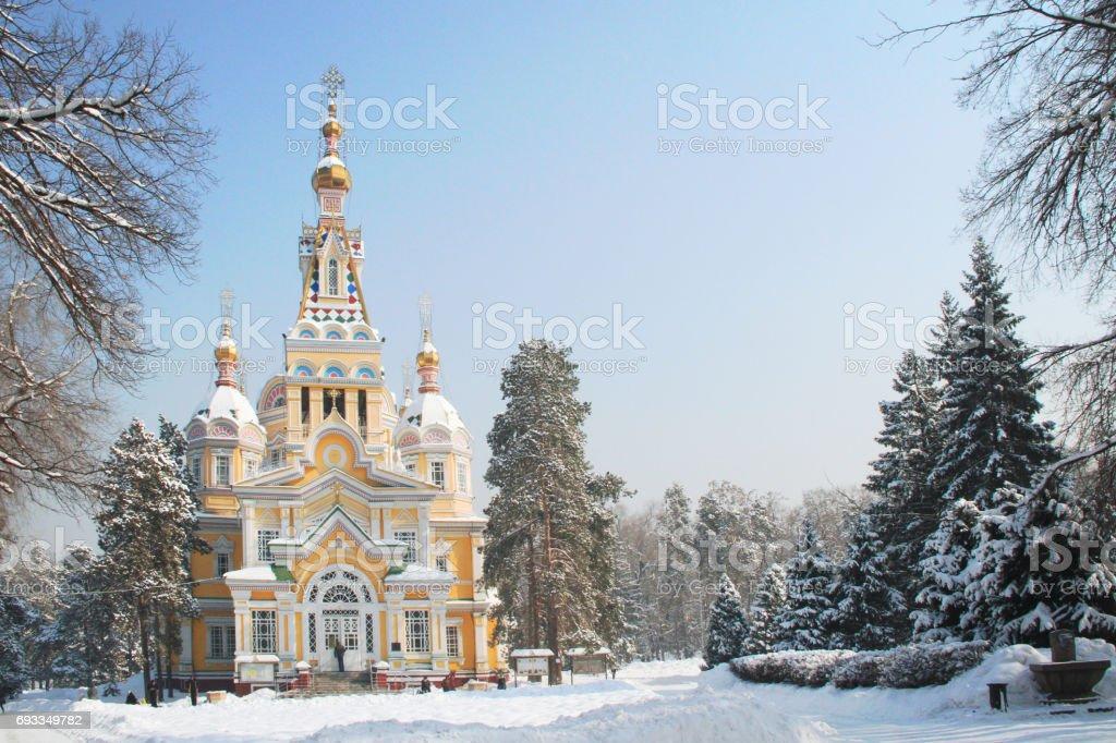 Almaty, Kazakhstan stock photo