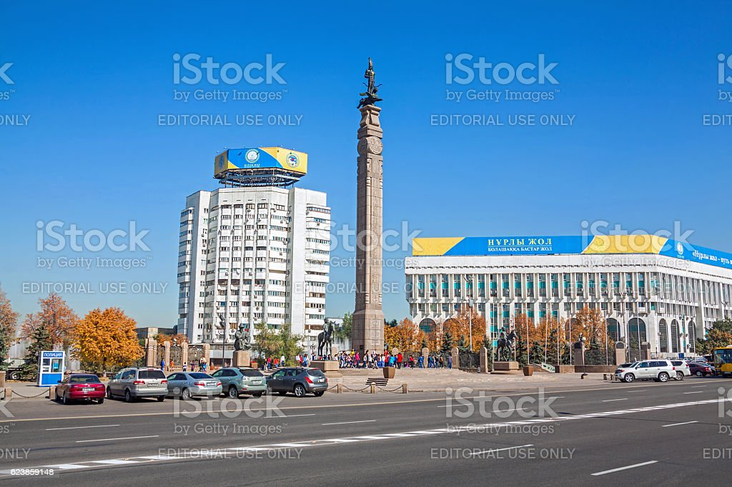 Almaty Memorial Indepence stock photo