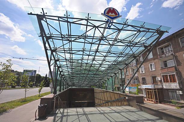 almaty u-bahn-station - almaty metro wiedenmeier stock-fotos und bilder