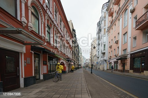 istock Almost no people at the city street during Coronavirus Pandemic conditions. 1215947005