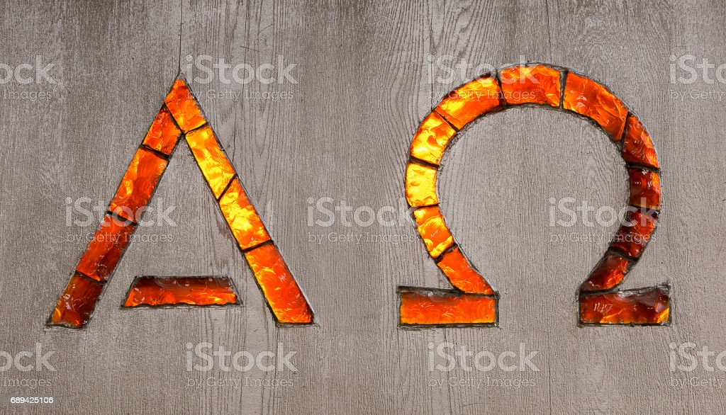 Alpha and Omega Signs stock photo