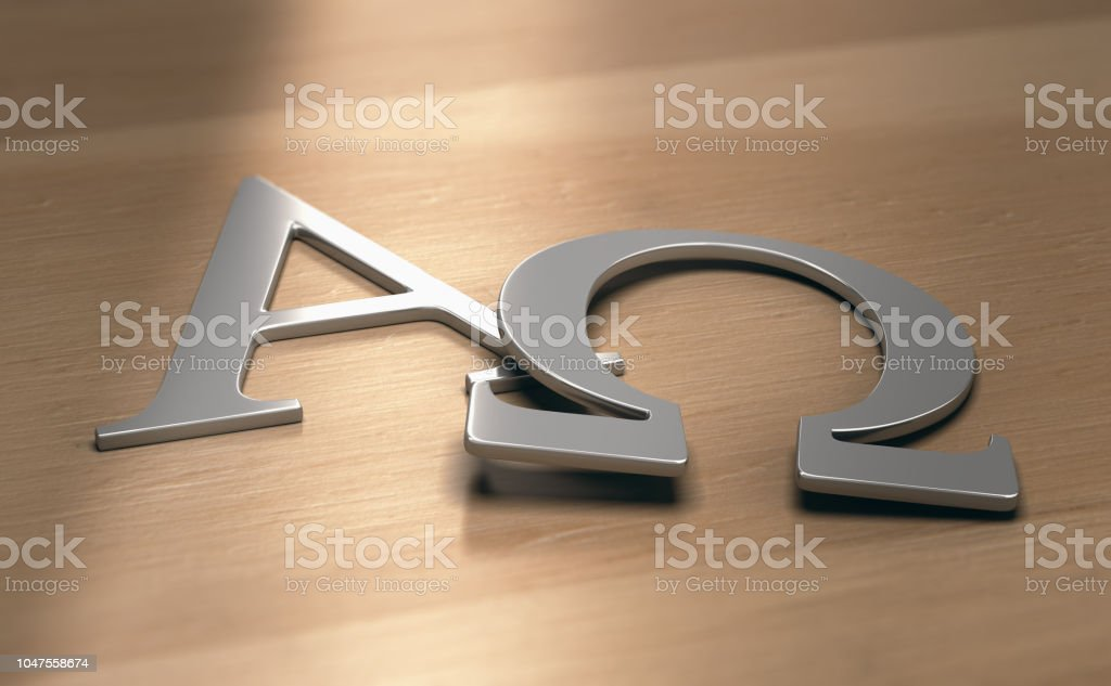 Alpha and Omega symbols stock photo