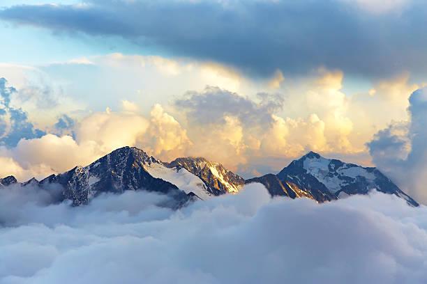고산대 산 풍경 - mountain top 뉴스 사진 이미지