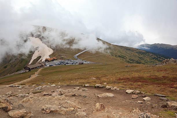 Alpine Visitor Center stock photo