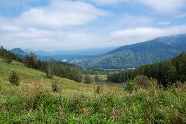 Altai mountains. stock photo