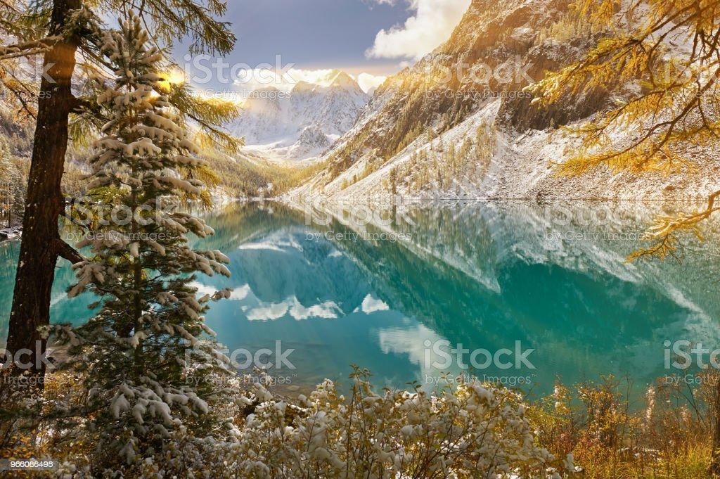 Altai mountains, Russia, Siberia. - Royalty-free Amanhecer Foto de stock