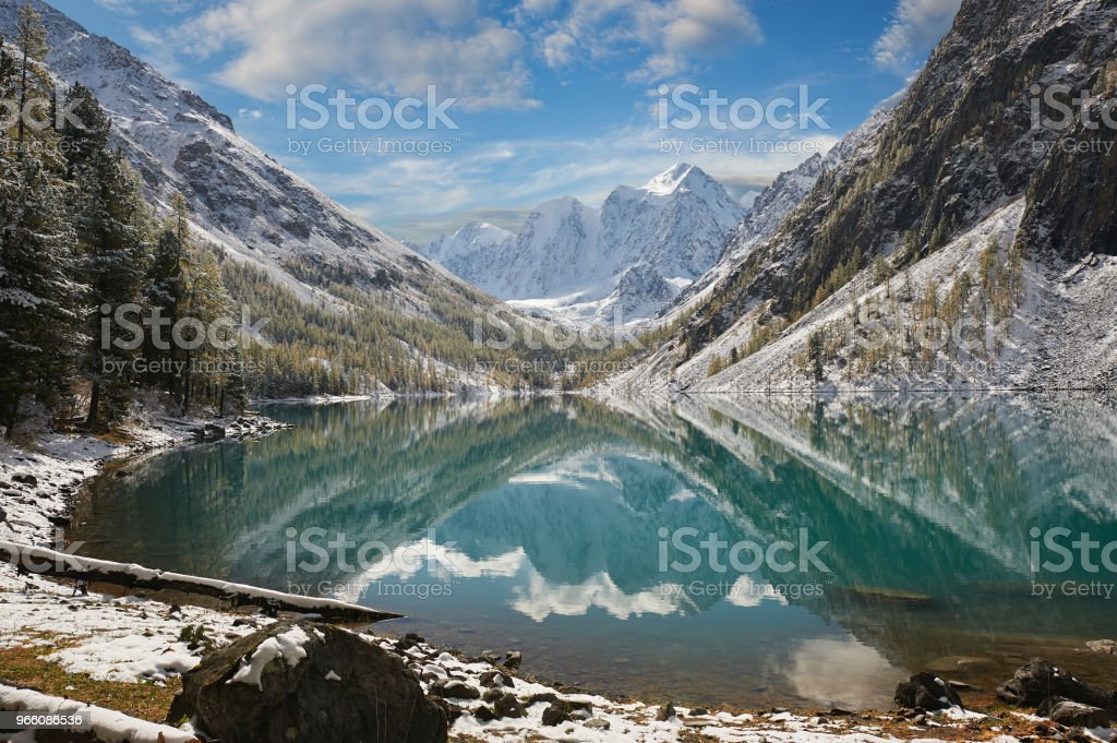 Altai mountains, Russia, Siberia. - Royalty-free Altai Nature Reserve Stock Photo
